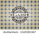 gain arabic style emblem.... | Shutterstock .eps vector #1165281367