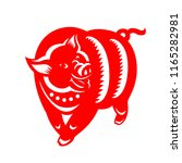 red paper cut chinese pig... | Shutterstock .eps vector #1165282981