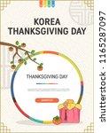 korean traditional thanksgiving ... | Shutterstock .eps vector #1165287097