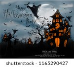happy halloween background... | Shutterstock .eps vector #1165290427