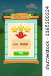farm fruits level completed...
