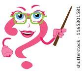 funny teacher mentor trainer... | Shutterstock .eps vector #1165301581