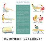 beauty salon procedures and... | Shutterstock .eps vector #1165355167