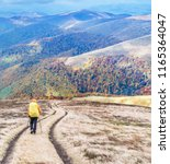 Tourist Is Trekking Mountain - Fine Art prints