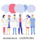 medicine team concept with... | Shutterstock .eps vector #1165391581