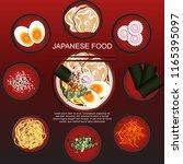 japanese food set ramen noodle | Shutterstock .eps vector #1165395097