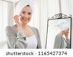 portrait of beautiful middle... | Shutterstock . vector #1165427374