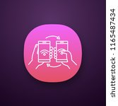 nfc data transfer app icon....