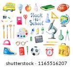 set of school items on white...   Shutterstock . vector #1165516207