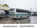 chiangmai  thailand   august ... | Shutterstock . vector #1165546654