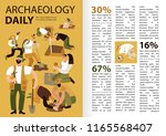 archaeologists daily work... | Shutterstock .eps vector #1165568407