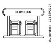 petroleum station icon. outline ... | Shutterstock . vector #1165593124
