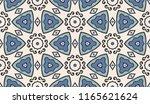 vector seamless textile fabric... | Shutterstock .eps vector #1165621624