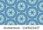 vector seamless textile fabric... | Shutterstock .eps vector #1165621627