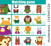matching game. educational... | Shutterstock .eps vector #1165641124