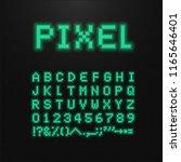 pixel font  vector letters ... | Shutterstock .eps vector #1165646401