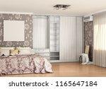 illuminated room  built in wall ... | Shutterstock . vector #1165647184