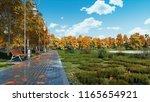 wet after rain paved park alley ...   Shutterstock . vector #1165654921