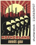 motherland needs you. old war... | Shutterstock .eps vector #1165656937