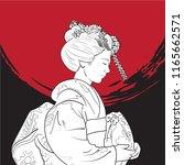 japanese women kimono costume   Shutterstock .eps vector #1165662571