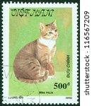vietnam   circa 1990  a stamp... | Shutterstock . vector #116567209