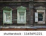 july 20  2017 tomsk  siberia ... | Shutterstock . vector #1165691221