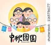 mid autumn festival or zhong...   Shutterstock .eps vector #1165756177