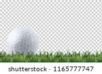 golf ball on grass  illustration | Shutterstock .eps vector #1165777747