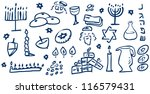 a pack of vector illustrations... | Shutterstock .eps vector #116579431