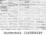 white brick wall for background ...   Shutterstock . vector #1165806184