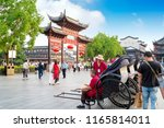 nanjing  china   june 11  2018  ... | Shutterstock . vector #1165814011