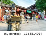 nanjing  china   june 11  2018  ... | Shutterstock . vector #1165814014