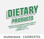 vector eco emblem dietary... | Shutterstock .eps vector #1165814731