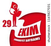 republic day of turkey national ... | Shutterstock .eps vector #1165827031