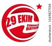 republic day of turkey national ... | Shutterstock .eps vector #1165827034
