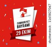 republic day of turkey national ... | Shutterstock .eps vector #1165827067