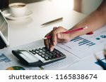 close up business woman using... | Shutterstock . vector #1165838674