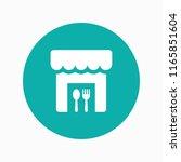 restaurant icon vector | Shutterstock .eps vector #1165851604