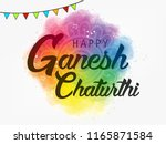 creative card poster or banner... | Shutterstock .eps vector #1165871584