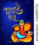 happy ganesh chaturthi ... | Shutterstock .eps vector #1165890721