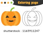 pumpkin in cartoon style ... | Shutterstock .eps vector #1165911247