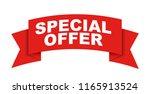 red vector banner special offer | Shutterstock .eps vector #1165913524