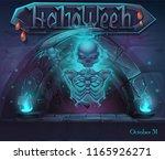 halloween window with magic... | Shutterstock .eps vector #1165926271