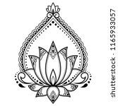 mehndi lotus flower pattern for ... | Shutterstock .eps vector #1165933057