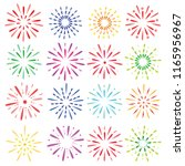 fireworks colorful flower icons....   Shutterstock .eps vector #1165956967