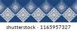 ikat geometric folklore...   Shutterstock .eps vector #1165957327