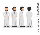 arabian man turn around... | Shutterstock .eps vector #1166003941