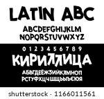 alphabet. cyrillic and latin   ... | Shutterstock . vector #1166011561