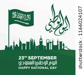 saudi arabia independence day.... | Shutterstock .eps vector #1166024107
