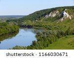 landscape in the valley of the... | Shutterstock . vector #1166030671
